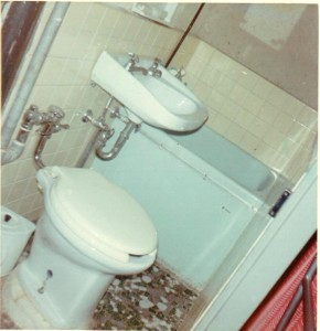 'Mini' bathroom, Hotel Sakaguchi